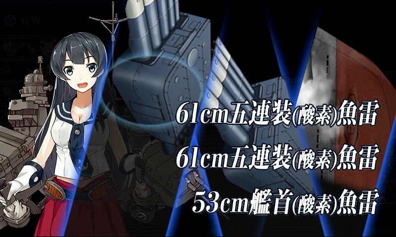 kancolle16021608.png