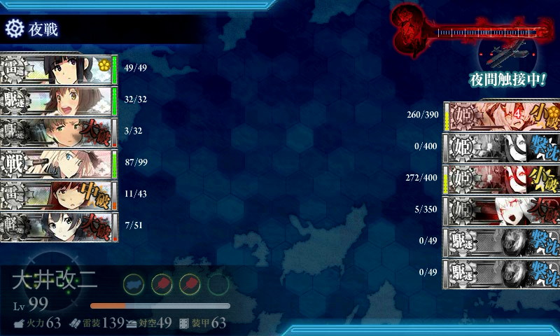 kancolle16021612.png