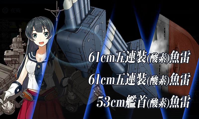 kancolle16021616.png