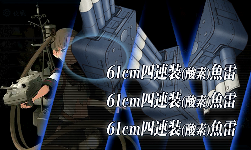 kancolle16021622.png