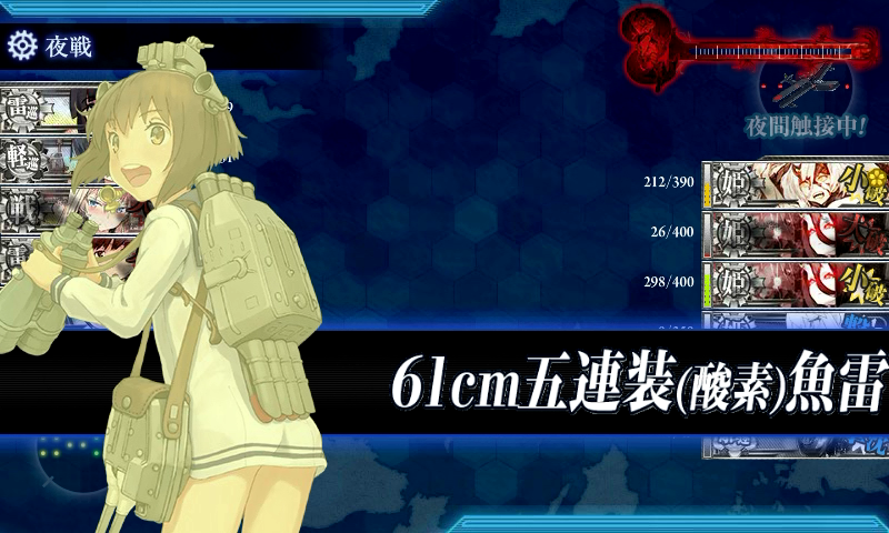 kancolle16021625.png