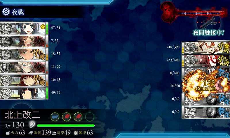 kancolle16021701.png
