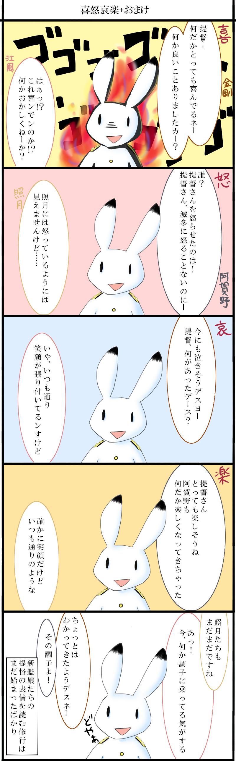 usagi001.png