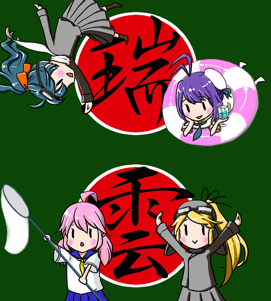 yousei02.png