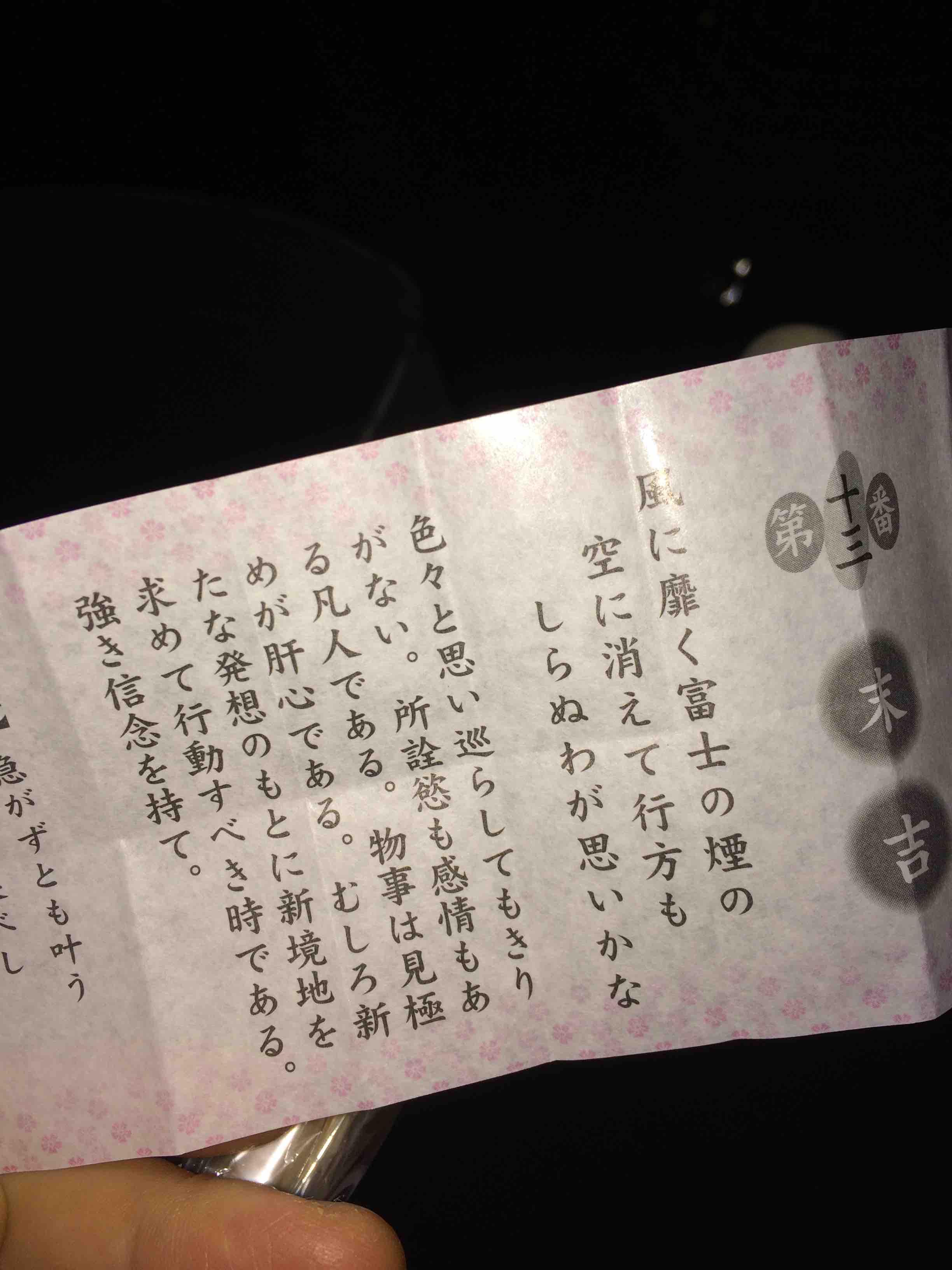 fc2blog_20160101213538a44.jpg