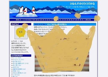 20151214goldprize.jpg