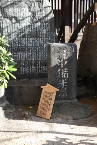 20151217hitoyasumi1.jpg