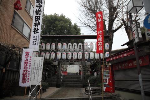 20160123otafuku3.jpg