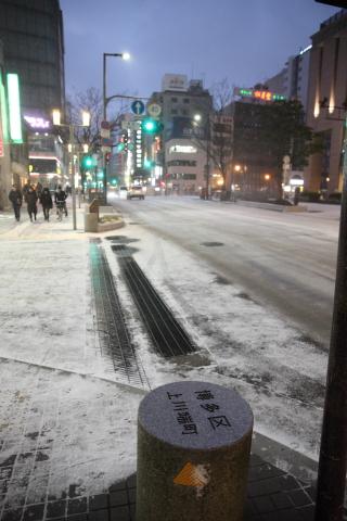 20160127yukihakata.jpg