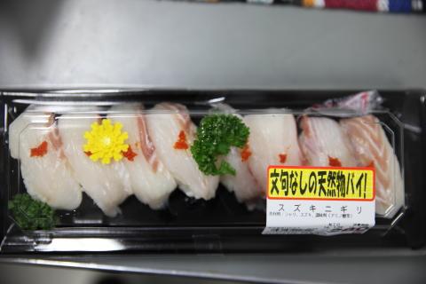 20160129suzuki.jpg