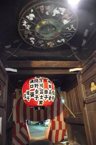 20160204otafuku2.jpg