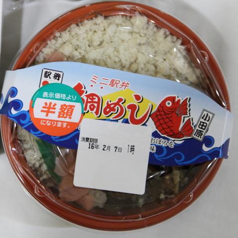 20160209taimeshi1.jpg