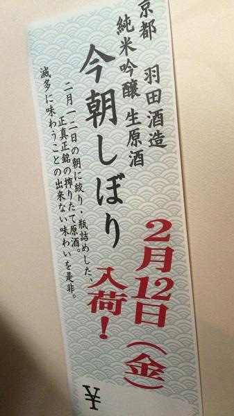 Asashibori_Banner.jpg