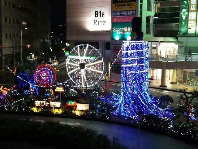 JRTakatsuki_Illumi.jpg