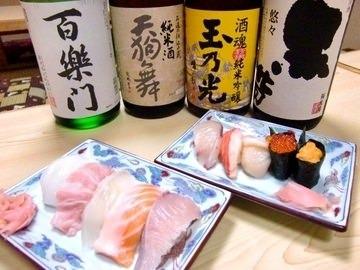 Toida_Sushi_Rest.jpg