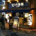 Tomofuku_House_Front.jpg