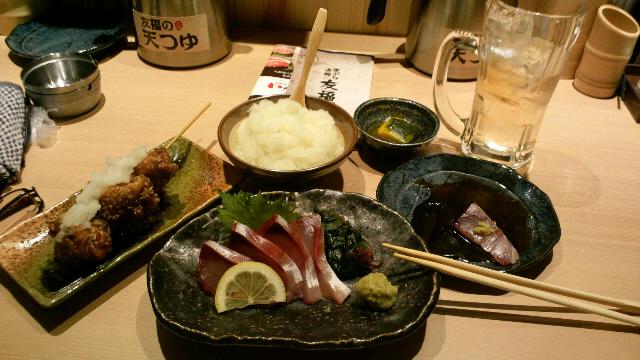 Tomofuku_Menu2.jpg