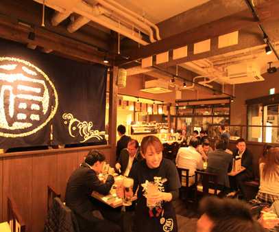 Tomofuku_Shop_Inside.jpg