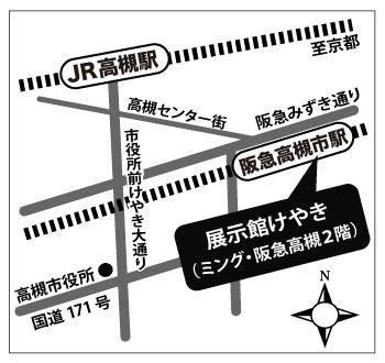 takatsuki_keyaki1.jpg