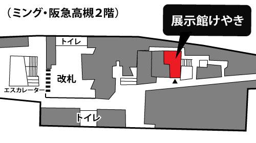 takatsuki_keyaki2.jpg