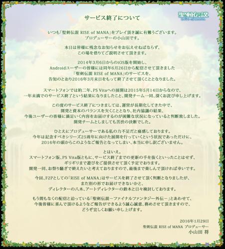 seikennraizushibouhidoihanashida00001.png