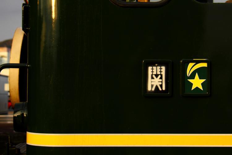 EF65-1124+24系客車 特別なトワイライトエクスプレス