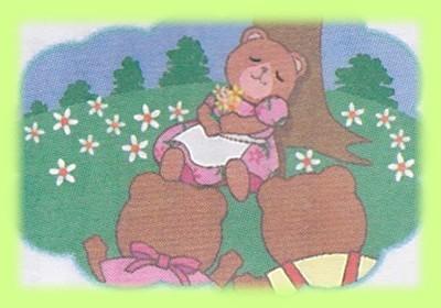 森のおはなし クマ 母 4