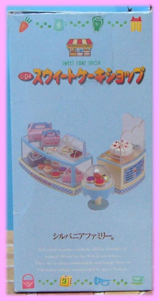 スウィートケーキショップ 2