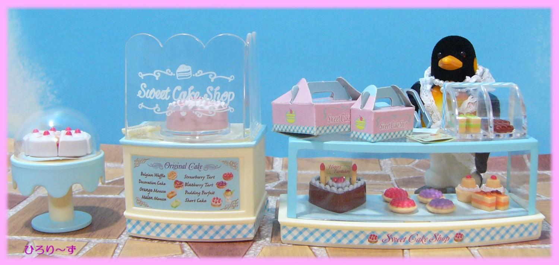 スウィートケーキショップ 5