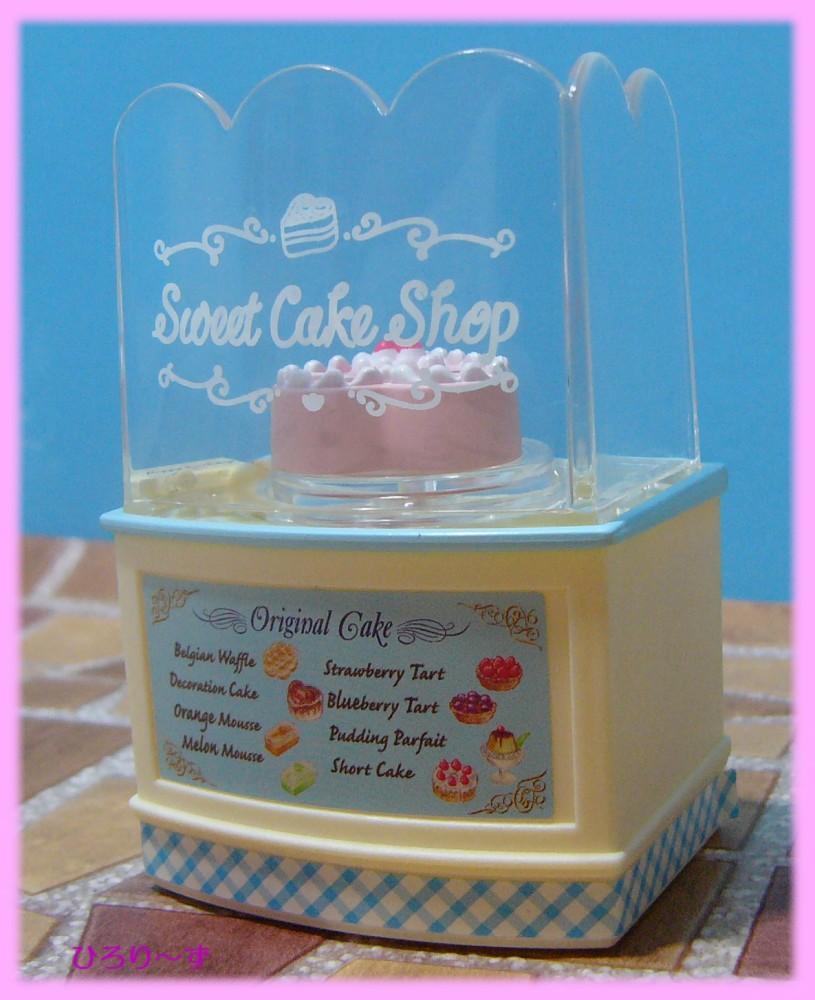 スウィートケーキショップ 10