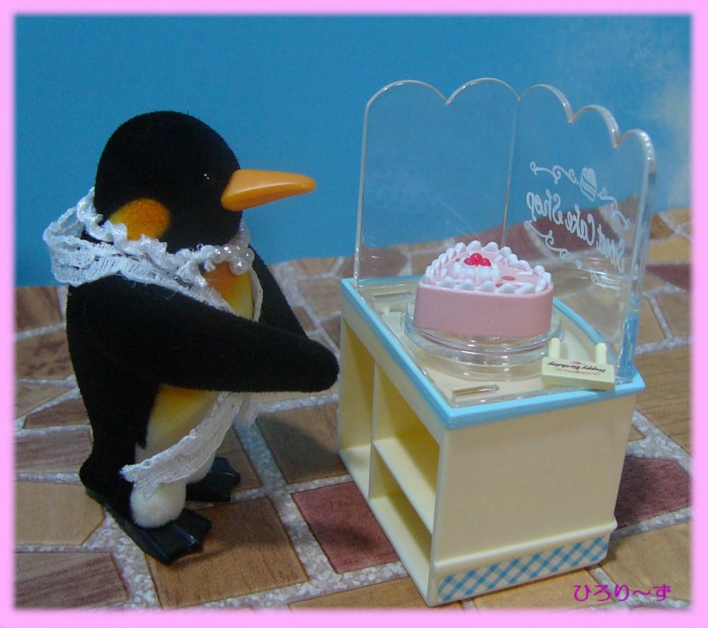 スウィートケーキショップ 11