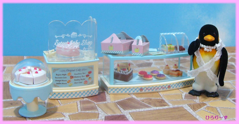 スウィートケーキショップ 14