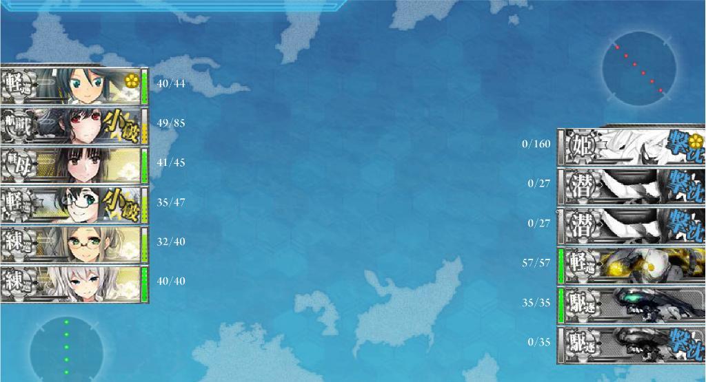 16冬イベ E-1甲ゲージ破壊 鹿島