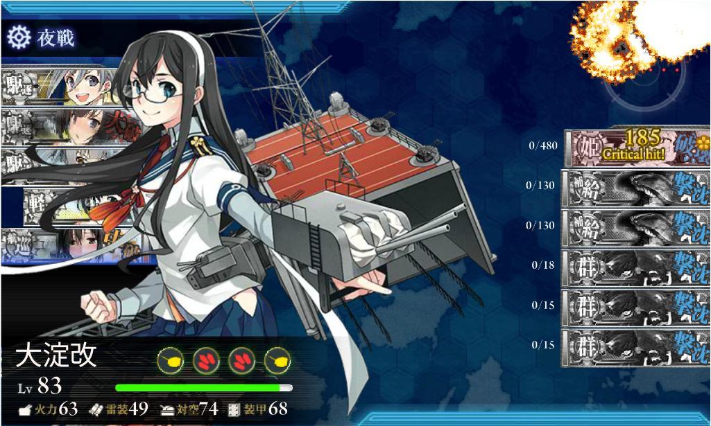 艦これ16冬イベE-2甲 ゲージ破壊
