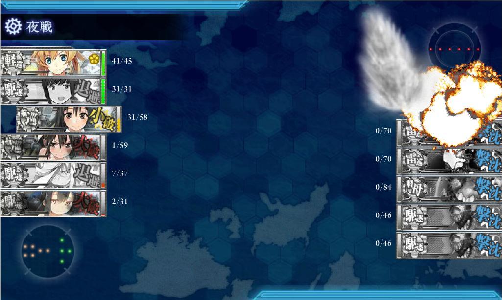 艦これ16冬イベE-3甲 輸送ゲージ破壊