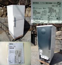 無印良品 冷蔵庫 137L 2