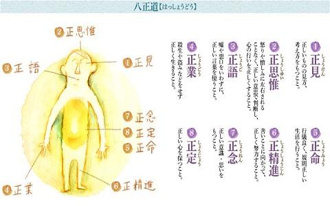 hiro1-100.jpg