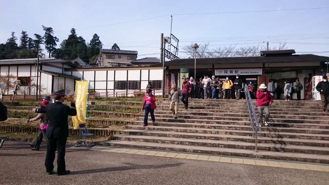 飛鳥駅DSC_0353 (640x360)