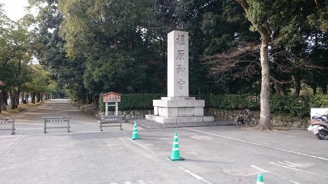 いちごDSC_0425 (640x360)