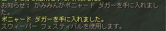 20151216105717870.jpg
