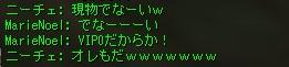 2015122016420812d.jpg