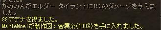 20160111191443891.jpg