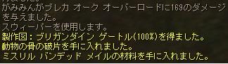 20160118194643cfc.jpg