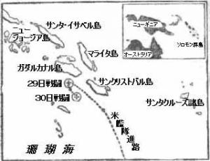 レンネル島沖海戦図