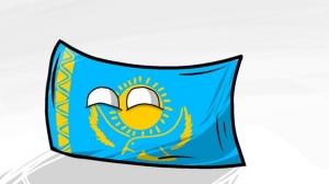 カザフスタンボール