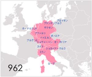 オットー即位時の神聖ローマ帝国版図
