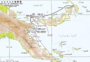 ビスマルク海海戦図