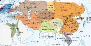 モンゴル帝国