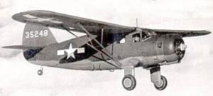 UH-64