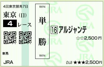 3_2015102511514864e.png